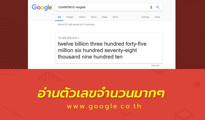KB-Google-10-min.png