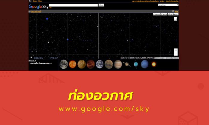 KB-Google-6-ok-min.png